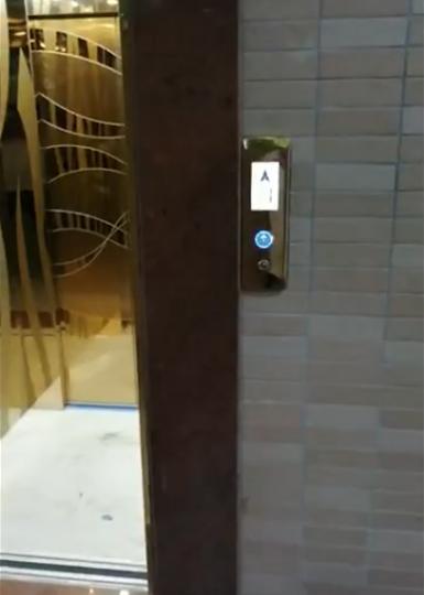 新富豪家用小型电梯视频12