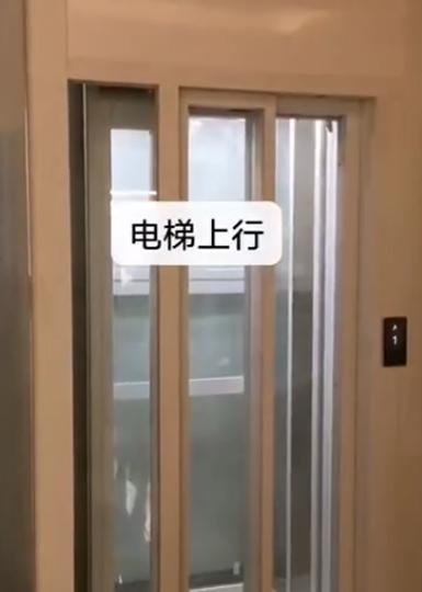 新富豪家用小型电梯视频10