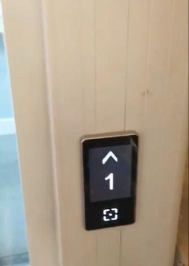 新富豪别墅电梯视频4