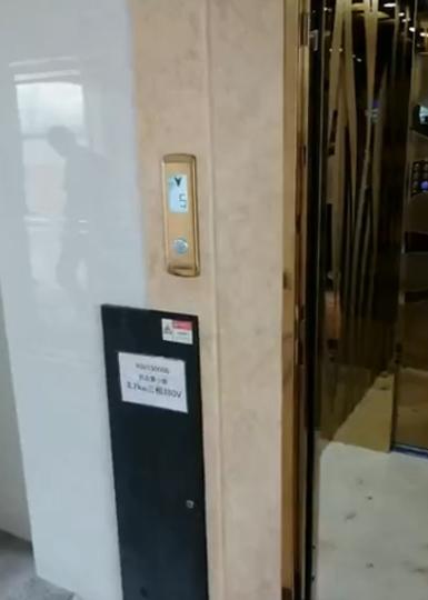 新富豪别墅电梯视频2